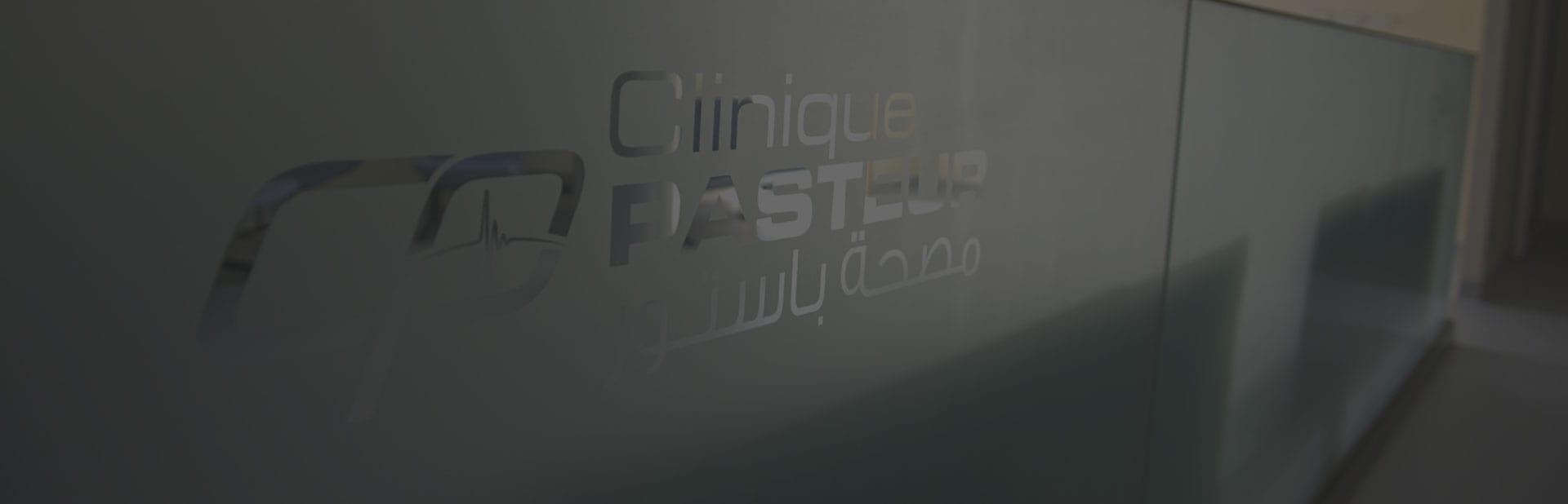slider-clinique-pasteur